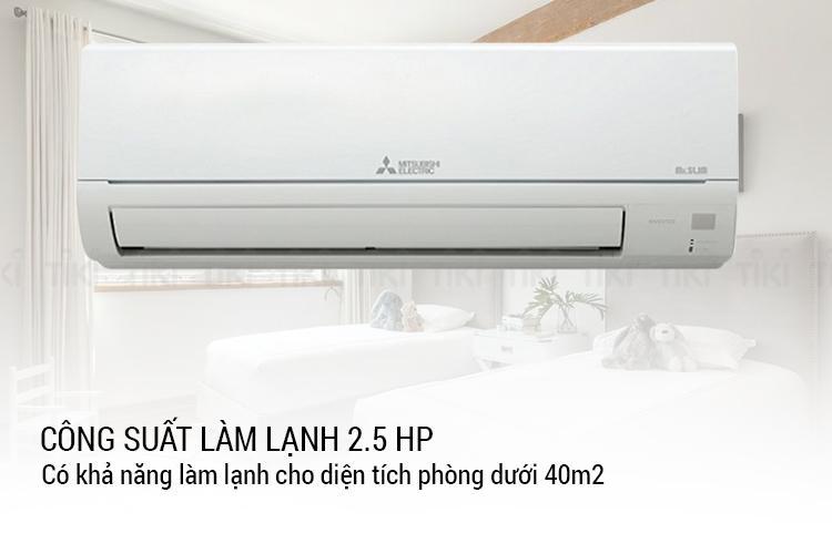Máy Lạnh Inverter Mitsubishi Electric MSY-JP60VF (2.5HP) - Hàng Chính Hãng