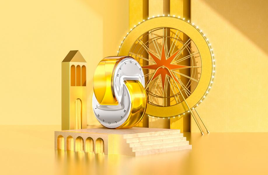 Bvlgari Omnia Golden Citrine EDT